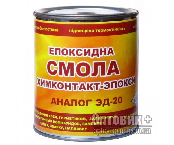 Смола эпоксидная «Химконтакт-Эпокси» банка 0.9 кг