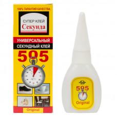 Супер клей «505» 20г