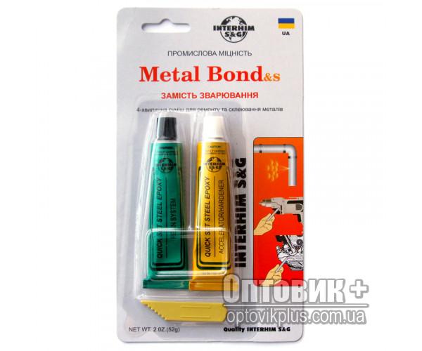 Двухкомпонентный клей для металла «Metal Bond» тюбик 2*28г