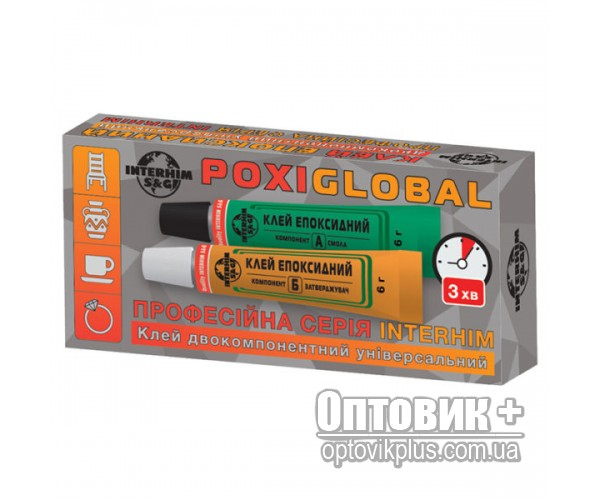 Двухкомпонентный клей «Poxiglobal» тюбик 2*6г