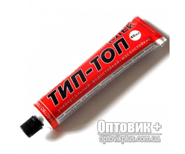 Клей «Тип-Топ» тюбик 40 мл