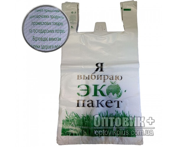 Пакет «ЭКО» плотный 30*55 (100 шт)