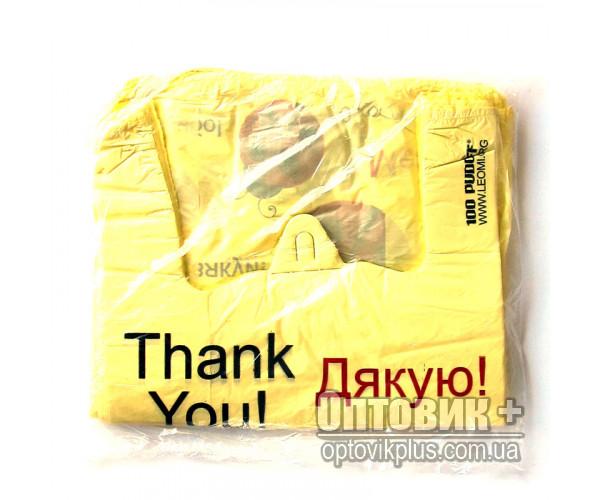 Пакет «Виноград» 30*45 (100 шт)