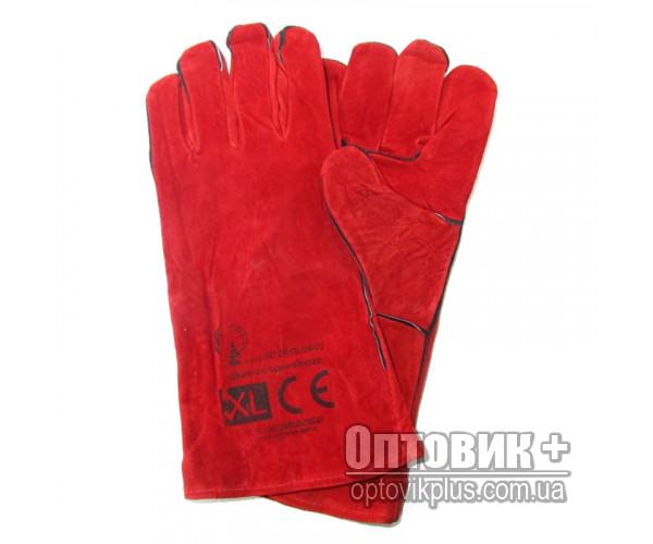 Перчатки краги красные утепленные 35см