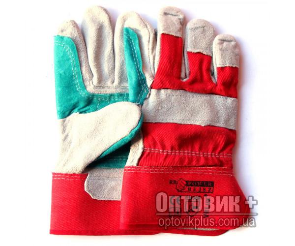 Перчатки спилковые комбинированные RB Power