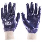 Перчатки нитриловые с вязаным манжетом