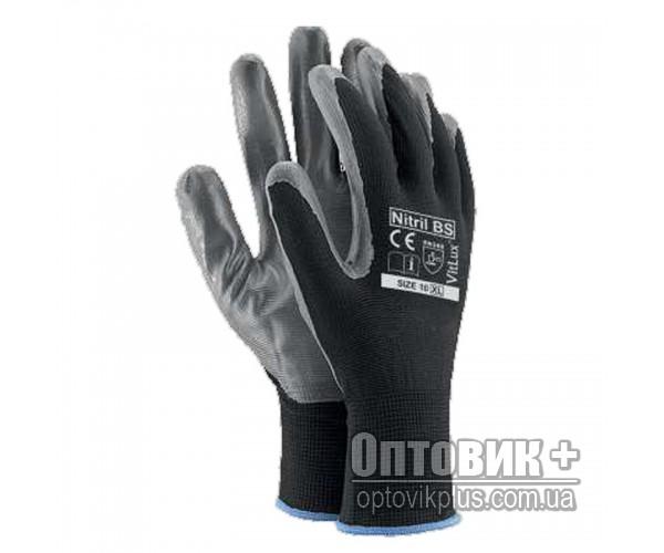 Перчатки стрейчевые RTENI BS