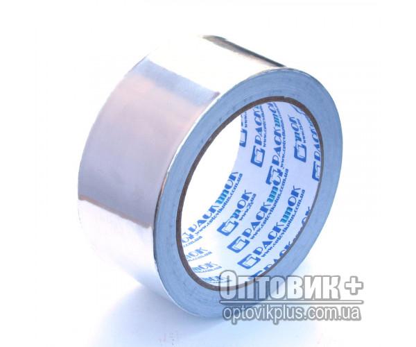Скотч алюминиевый 45мм*40мкм*20м