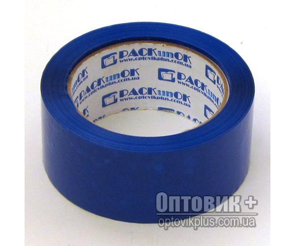 Скотч упаковочный цветной 200 (синий)