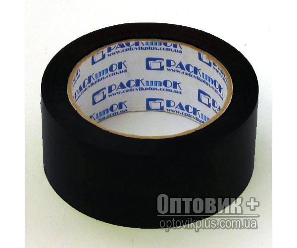 Скотч упаковочный цветной 200 (чёрный)